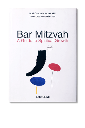 Bar Mitzvah - A Guide To Spiritual Growth ASSOULINE