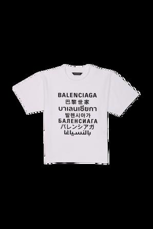 גילאי 2-10 חולצת לוגו שפות בלבן BALENCIAGA KIDS